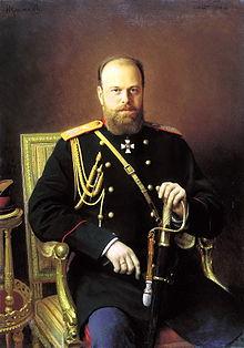 Alexandr III. Alexandrovič