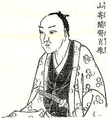 Jamazaki Ansai