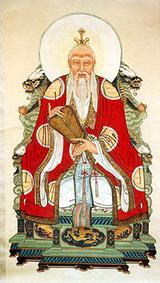 Lao C'