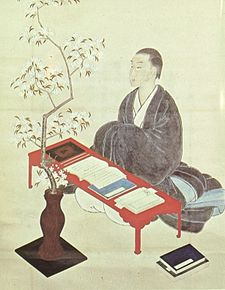 Motoori Norinaga