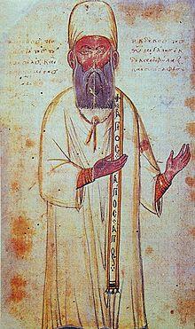 Georgios Pachymeres
