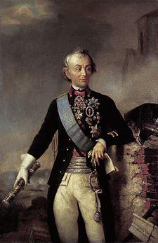 Alexandr V. Suvorov