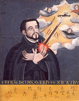 Francisco de Xaviero